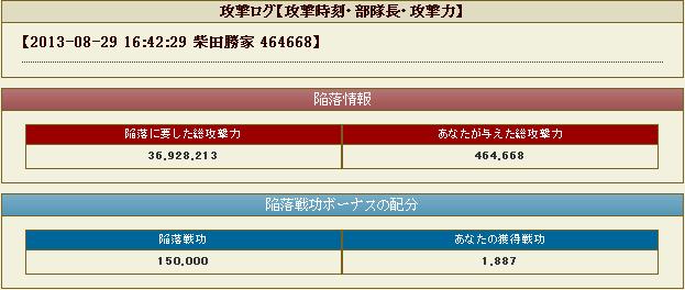20130901162031b60.jpg