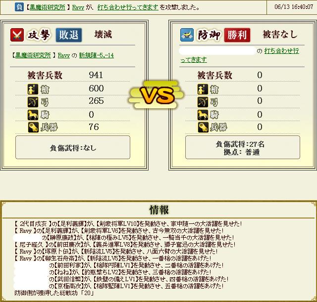 masato8.jpg