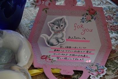 かわいいカード