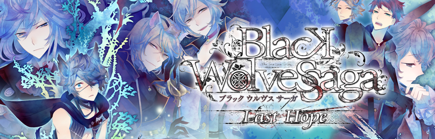 how to download black wolves saga