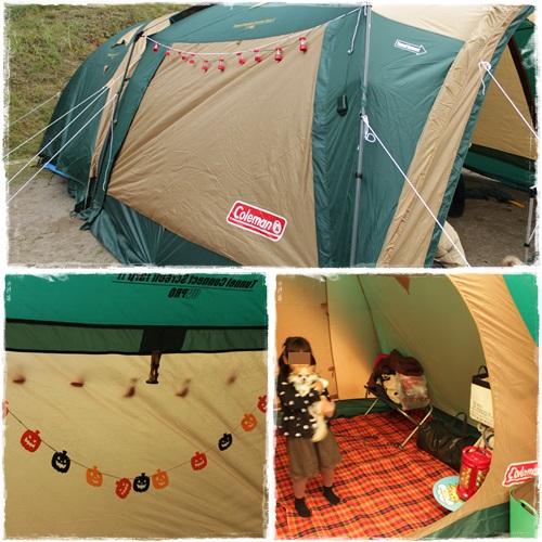 波賀キャンプ1