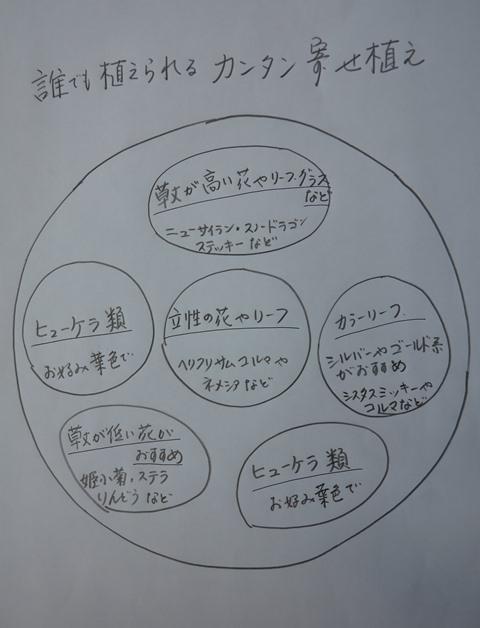 20131003A.jpg