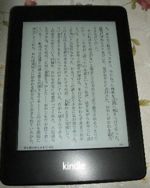 130619-03