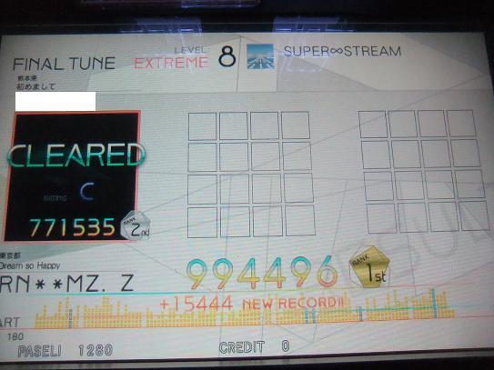 DSCF8009.jpg