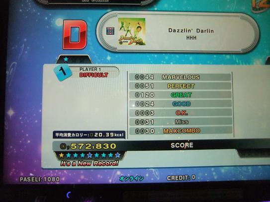DSCF8014.jpg