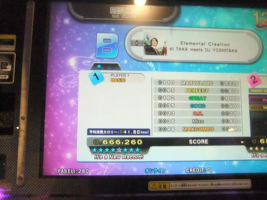 DSCF8427.jpg