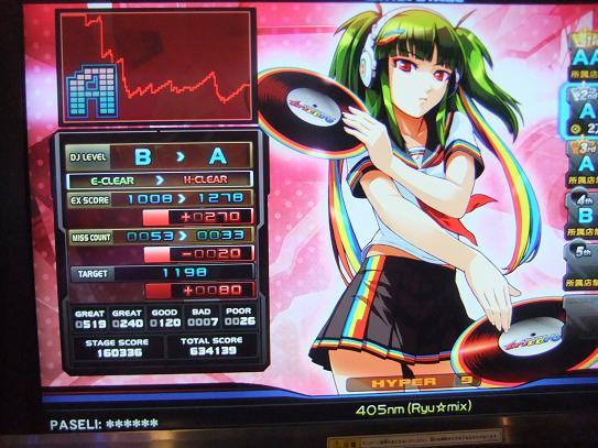 DSCF8486.jpg