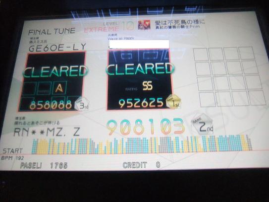 DSCF8491.jpg