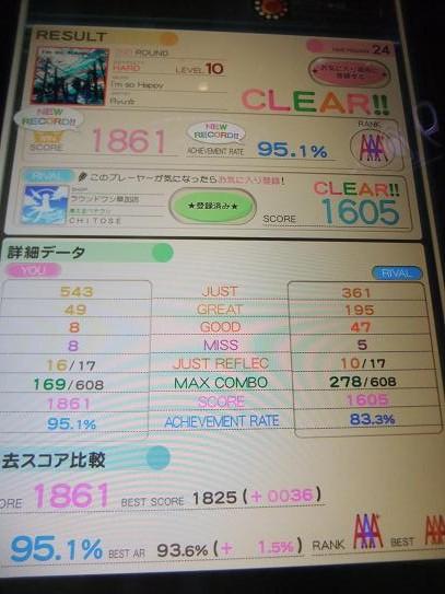 DSCF8494.jpg