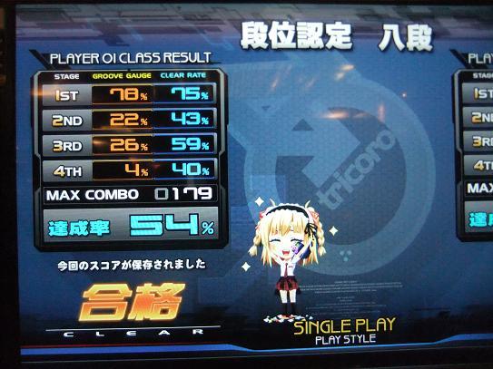 DSCF8527.jpg