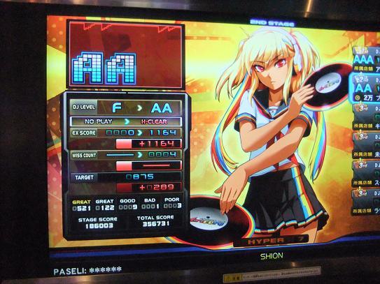 DSCF8566.jpg