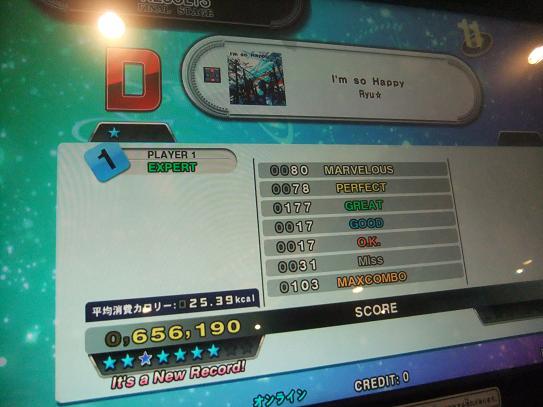 DSCF8570.jpg
