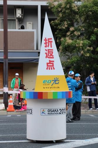 大阪マラソン2013