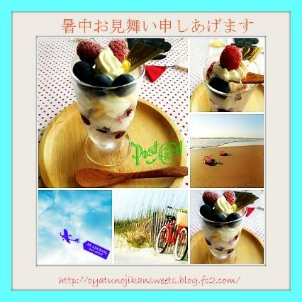 しょPicMonkey Collage