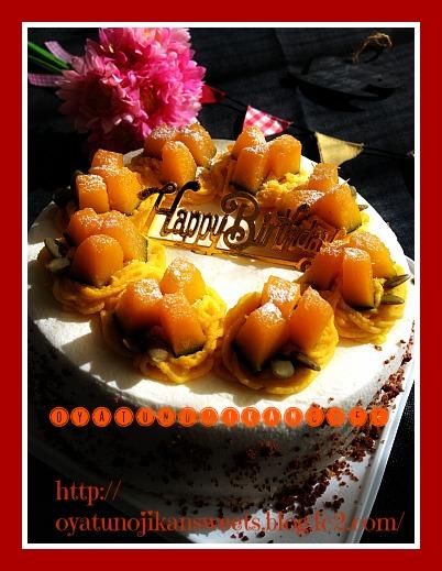 かぼちゃモンブラン