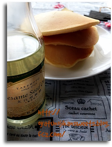 マンゴー酵母パンケーキ2