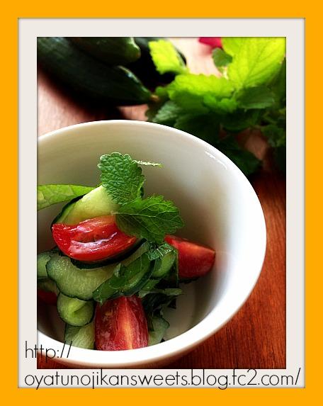 きゅうりサラダ