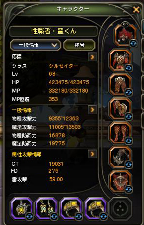 201309120439329c3.jpg