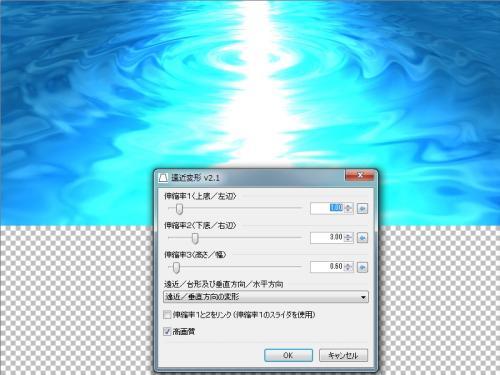 8hamon.jpg