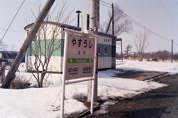 0781_01n.jpg