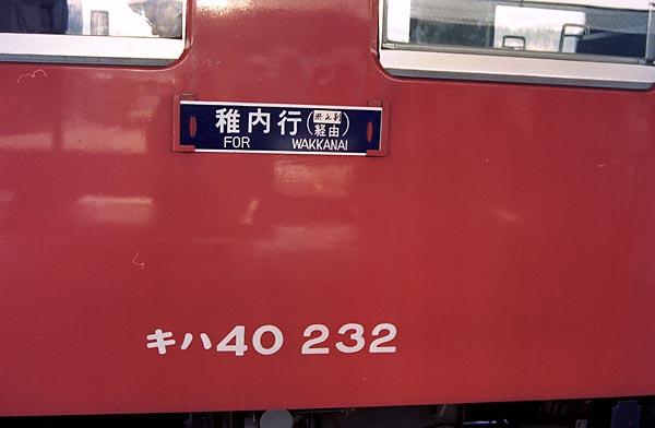 0782_09n_DC40.jpg