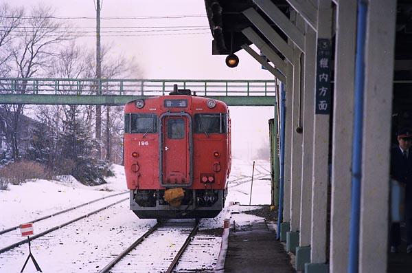 0786_13n_DC40.jpg