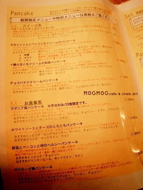 DSC00978のコピー