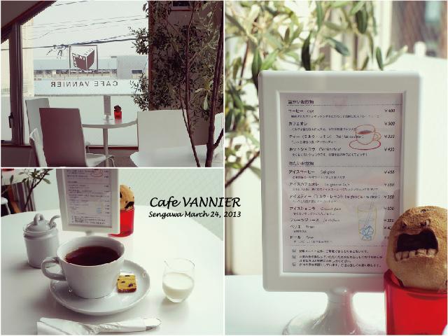 Vannier のコピー