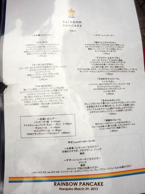 DSC01683のコピー
