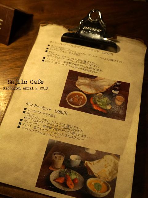 DSC01941のコピー