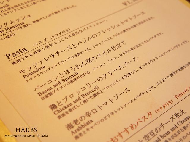 DSC02267のコピー