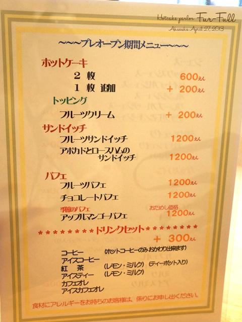 DSC02828のコピー