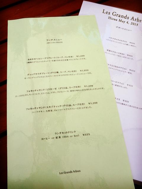 DSC03387のコピー