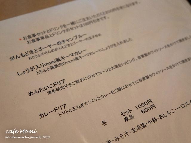 DSC05082のコピー