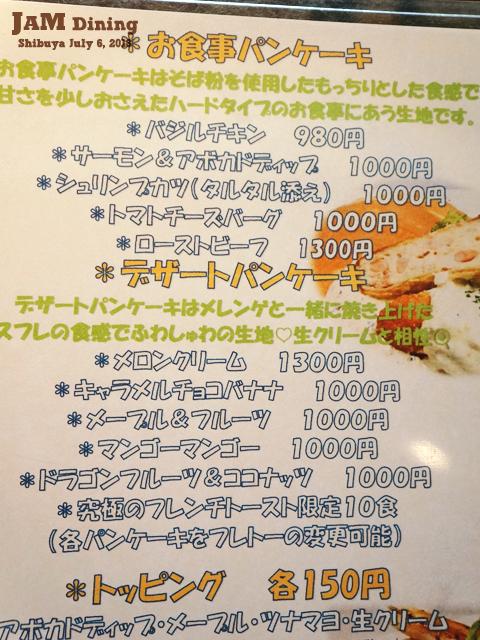 DSC05884のコピー