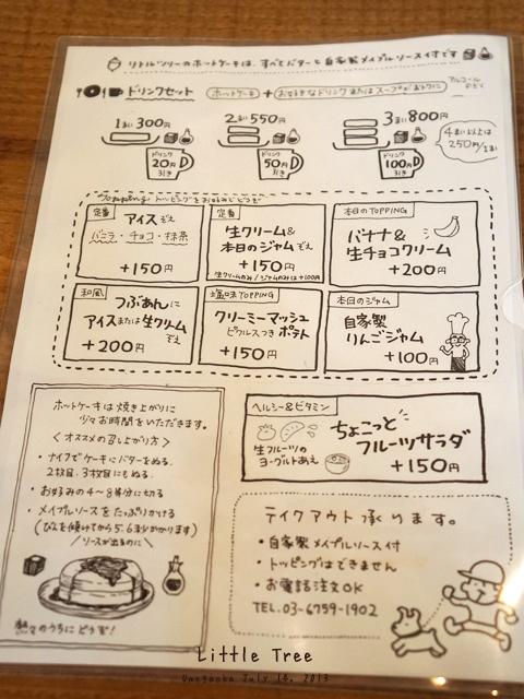 DSC06349のコピー