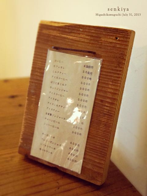 DSC07055のコピー