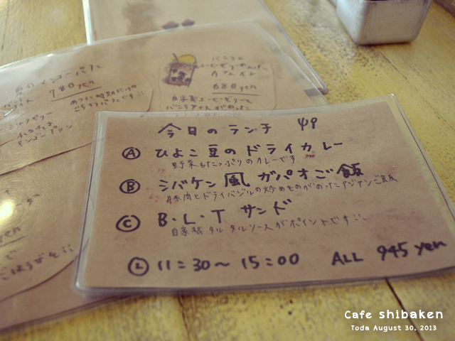 DSC_0430_mのコピー