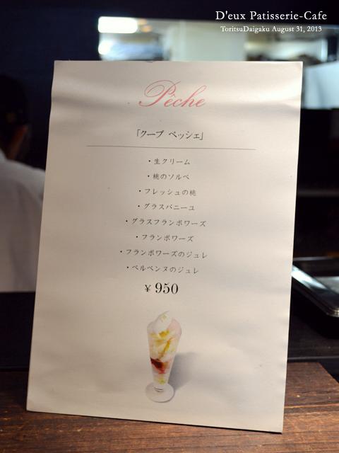 DSC_0640_mのコピー