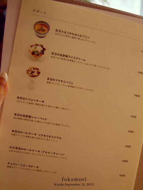 DSC_0441のコピー