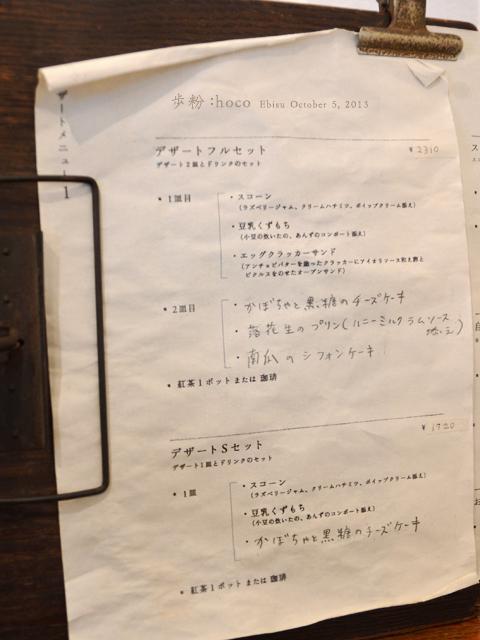DSC_0658のコピー