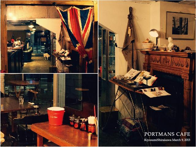Portmans.jpg