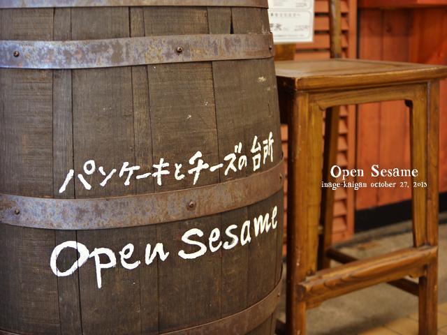 openSesame.jpg