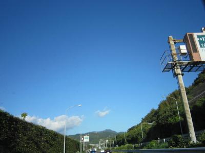 誕生日 お祝い旅行 (八ケ岳)