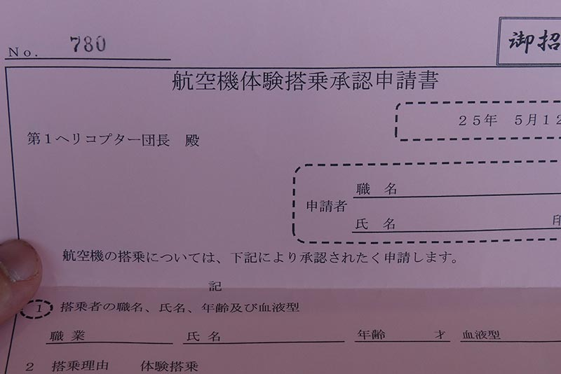 P1160306.jpg