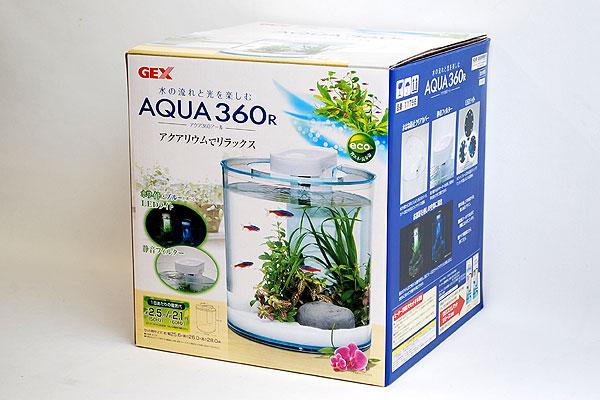 akua-360r-1-f1.jpg