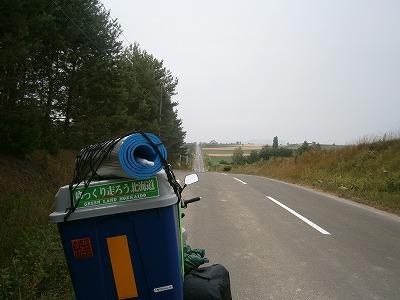 P8080284