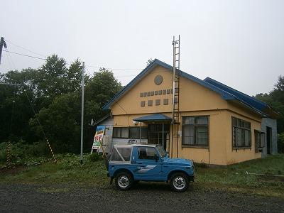 P8100343