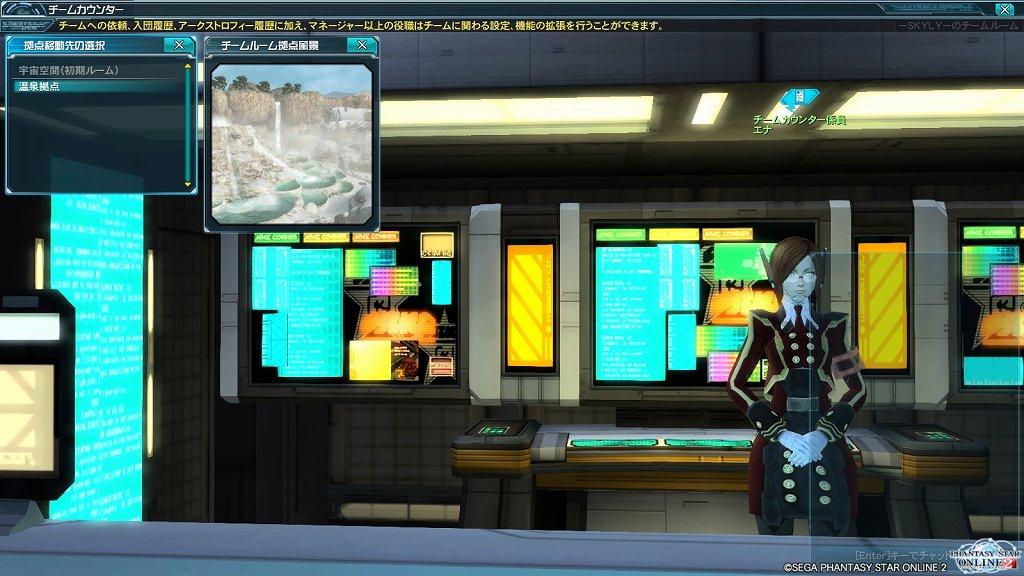 ゲーム日記_20130329_PSO2_03