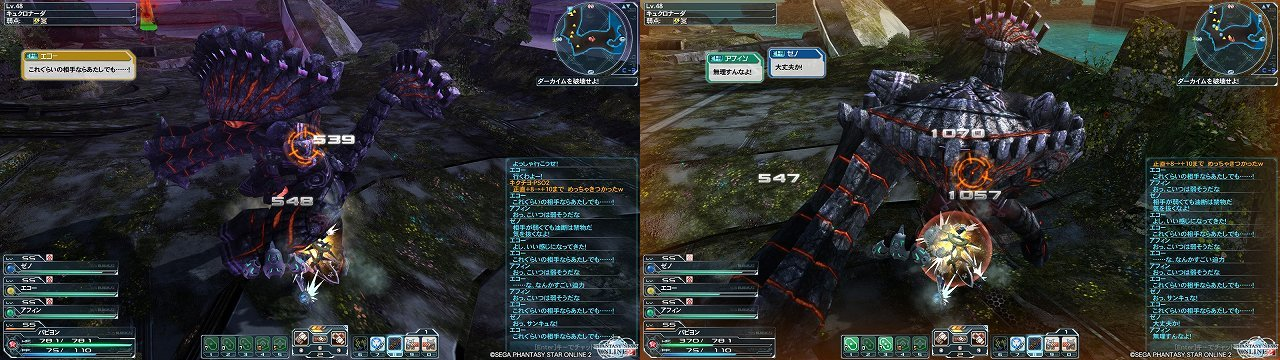 ゲーム日記_20130331_PSO2_05